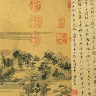 从定型的中国艺术观念到文人画