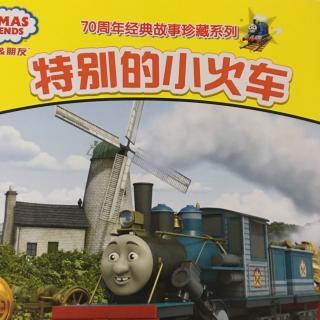 蓓蓓讲故事 托马斯和朋友们 《特别的小火车》