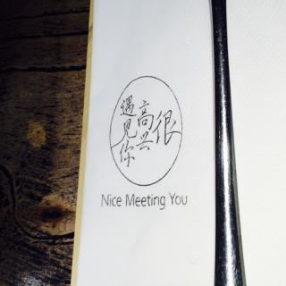 很高兴遇见你 第84期 海盗电台(北京To上海)