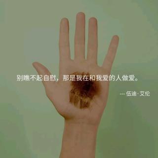 对于北京我的独白2