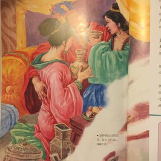 20151211写给儿童的中国历史——节俭的父亲