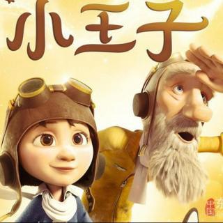【全英名著】小王子 chapter 3 - 全章 朗读:Wendy 【全部有文本】