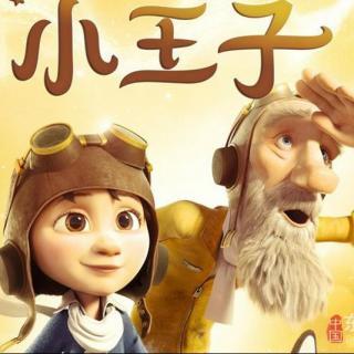 【全英名著】小王子 chapter 4 - 03 朗读:Wendy 【有文本】