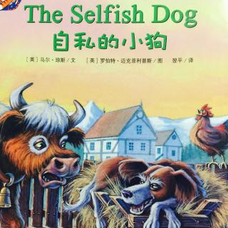 for little nut-16-2015.12.17 :The selfish dog