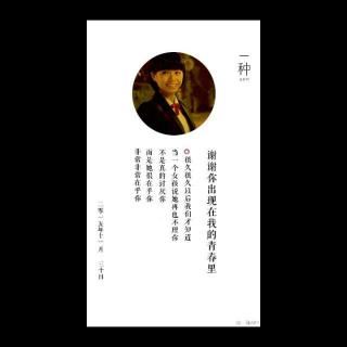 半壶纱――刘柯矣