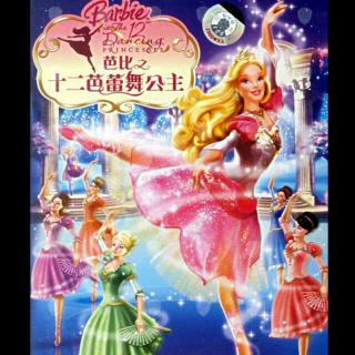 芭比公主故事之十二个跳舞公主