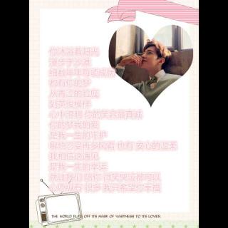 安心的温柔-安忆改词版2