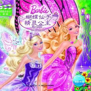 芭比系列-蝴蝶仙子和精灵公主-下集