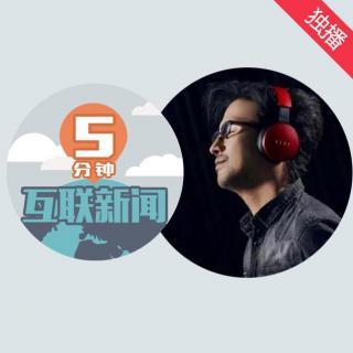 01.18 汪峰做耳机 国产耳机品牌能崛起吗?