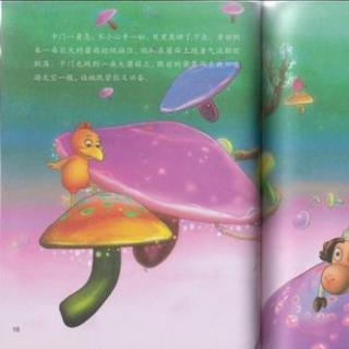 不一样的卡梅拉-我梦游到仙境-下集