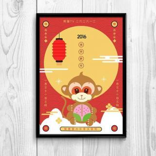 新年短剧———咖喱给给!猴腮雷の乐享大冒险!