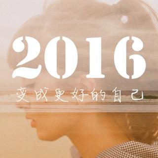 【温暖相伴】新的一年,成为更好的自己