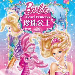 芭比公主系列-珍珠公主-中集