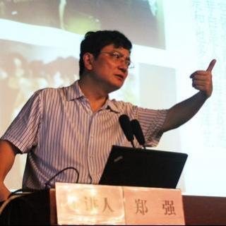 浙大教授【郑强】 激励国人之精彩讲座