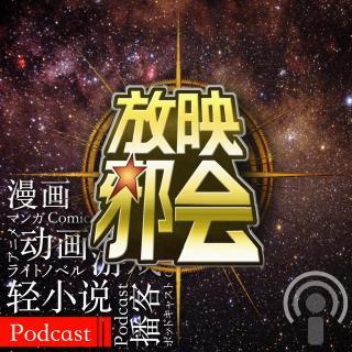 【专题VOL.14】圣斗士传说~圣斗士星矢30周年纪念