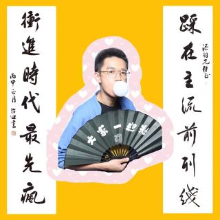 江南皮革厂倒闭啦(Remix) - MC张士多