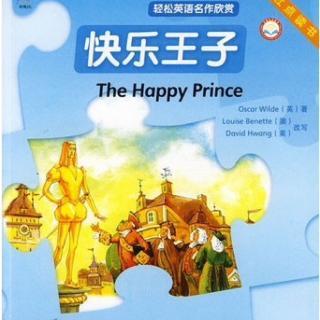 快乐的王子第二章