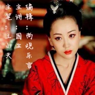 """真是汉宣帝的""""补偿心理""""害死了西汉?"""