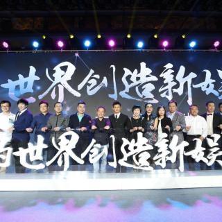 暴风科技组建大娱乐生态联盟(UD产品快讯)