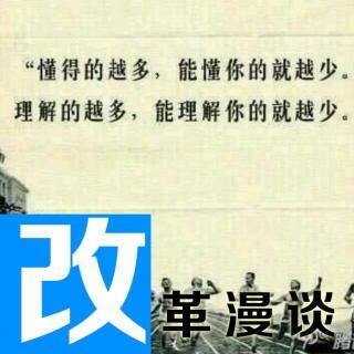 204期 大米故事(1):从生产的制度结构说起