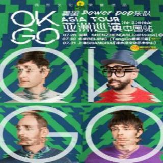 OK GO2015中国演唱会