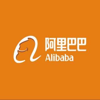 解析阿里巴巴的文化和创新管理