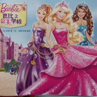 芭比公主故事~阳光公主~芭比公主学校
