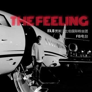 【歌曲第五期】再见杀马特 The Feeling 2016-4-30