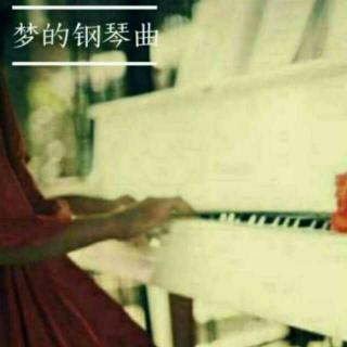 钢琴曲  千与千寻