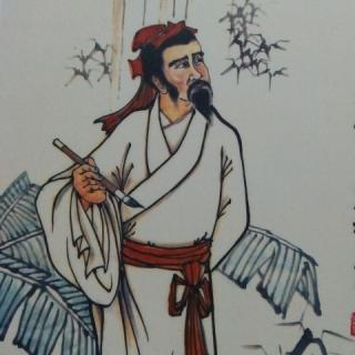 长篇历史小说《大儒张载》序言