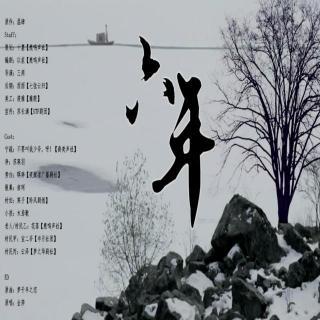 【温肆原著】全一期改编耽美广播剧《六年》