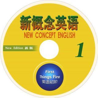 新概念英语73到78总复习讲解二