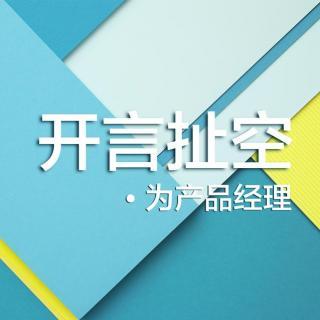 S03-55.UI设计师的职业技能和素养(嘉宾:小健健)