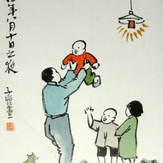 多年父子成兄弟—汪曾祺