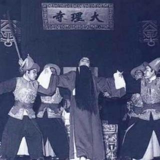 """京剧 李少春创作《满江红》""""割地输金做儿臣""""录音(二)"""