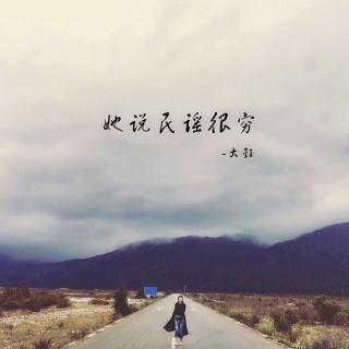 {小众民谣}理想三旬 🍃