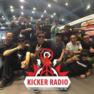 KickerTalk29 - 滑板老炮天津重聚首