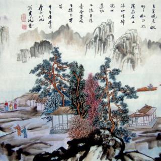 《山居秋暝》唐 王维