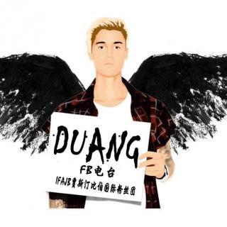 【互动第五期】 Duang Duang 飞起来吧 2016-6-4