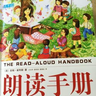 《朗读手册》如何说服丈夫为孩子朗读?阅读仍然重要吗?