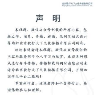 """2016.6.7首都师范大学徐健顺教授主讲""""方言文读和普通话吟诵"""""""
