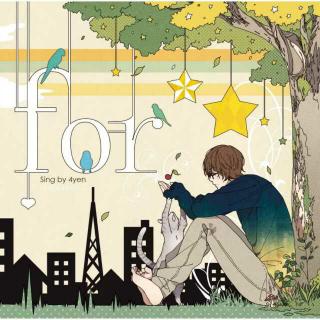 【4円】上一首歌的另一个版本