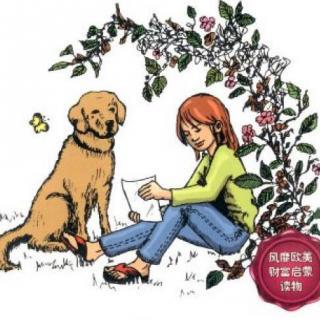 小狗钱钱 第二章 梦想储蓄罐和梦想相册