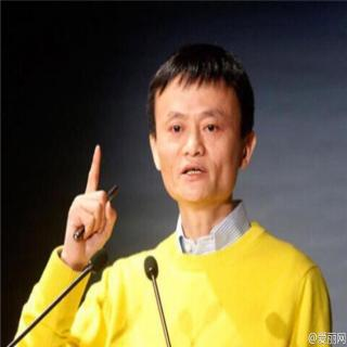 马云经典励志演讲:年轻人如何取得创业上的成功