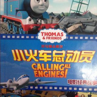 托马斯和朋友之电影经典故事---小火车总动员