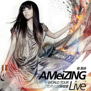 【张惠妹-你在听我吗】第十四期:AMeiZING Live世界巡回演唱会