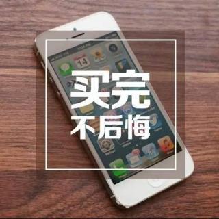 第12期 | iPhone用一年卖了还能换安卓旗舰,为什么苹果那么保值?