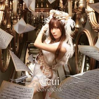 Interlude~少女の祈り~-Ceui