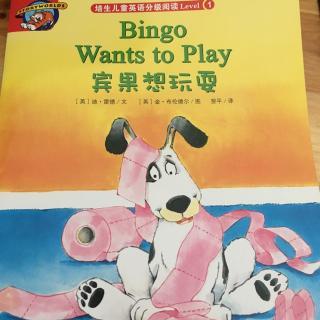 培生幼儿英语level1  Bingo wants to play宾果想玩耍