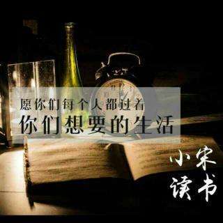 再别康桥-徐志摩